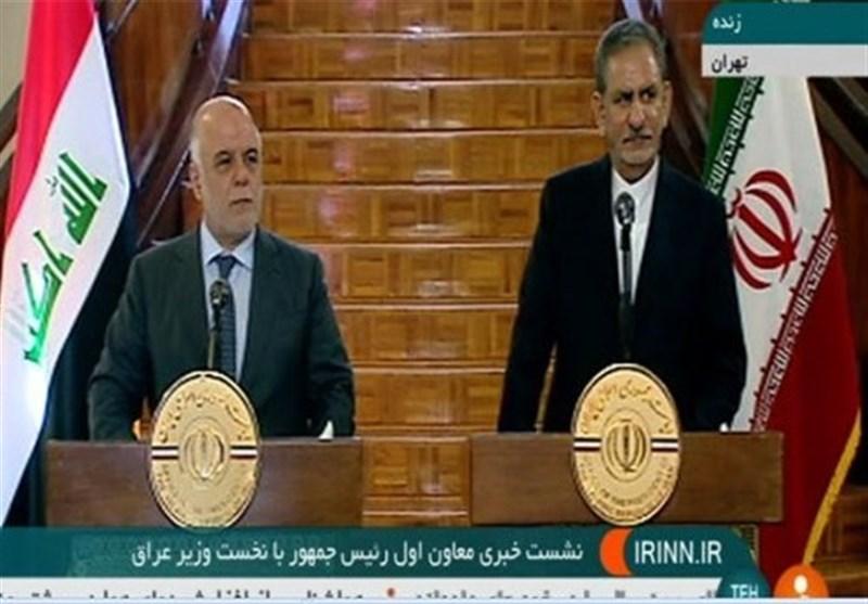 طهران وبغداد تؤکدان على تعزیز مکافحة الإرهارب