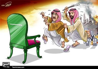 کاریکاتور/ کودتای آرام در آل سعود !!!
