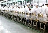 خشونت در کارخانه آیفون/ افزایش آمار خودکشی کارگران