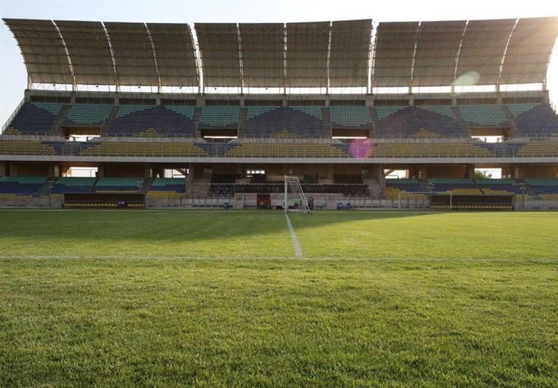 رئیس کمیته مسابقات AFC ورزشگاه شهید کاظمی را تایید کرد