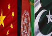 چین و پاکستان خواستار پیوستن افغانستان به پروژه 46 میلیاردی «سیپک»