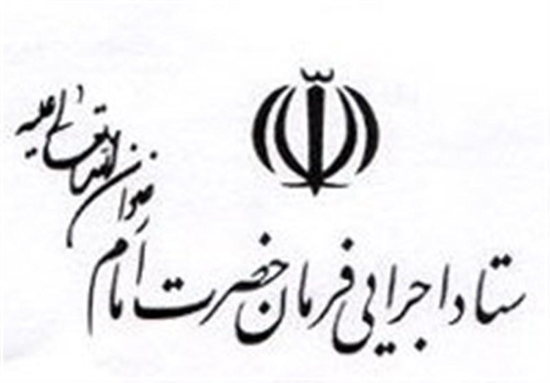 تکذیب خبر تخریب «کافه نادری» از سوی ستاد اجرایی فرمان امام(ره)