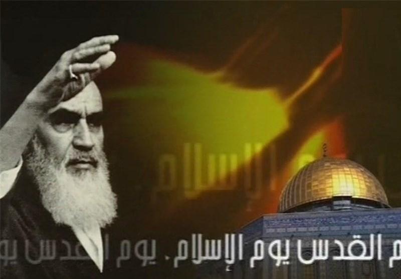 یوم القدس اور امام خمینی (رہ)