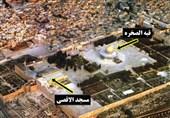 مسجدالاقصی و قبه الصخره