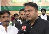 سابق چیف جسٹس افتخار محمد چوہدری کے داماد دبئی سے گرفتار