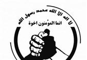 شورای اخوت اسلامی افغانستان
