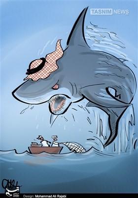 کاریکاتیر.. البحریة السعودیة تهاجم صیادین إیرانیین