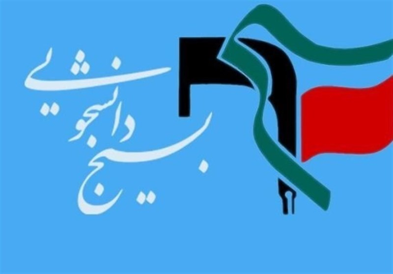 زاهدان| بسیج دانشجویی دانشگاههای سیستان و بلوچستان خواستار برخورد سریع با استاد هتاک شد