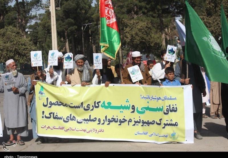 گزارش ویدئویی تسنیم از راهپیمایی روز قدس در غرب افغانستان+تصاویر