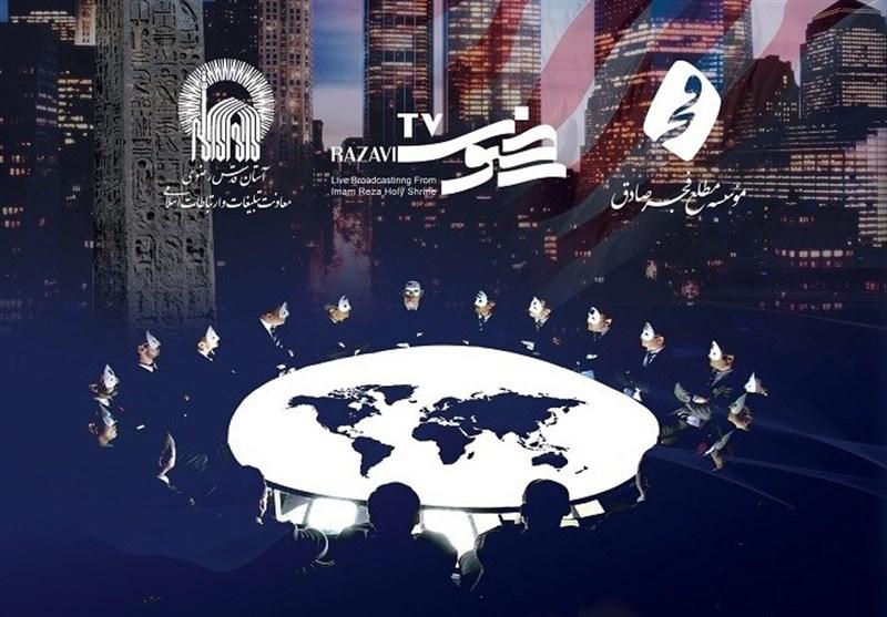 سریال مستند «برنامه شیطان» از شبکههای سیما اکران میشود+تیزر