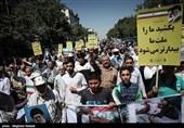 راهپیمایی روز جهانی قدس در تهران-2