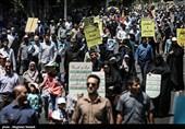 """Tahranlı Göstericiler """"Dünya Kudüs Günü"""" Nedeniyle İsrail Ve Amerika Aleyhine Slogan Attılar"""