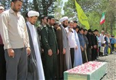شهید مدافع حرم. ورامین