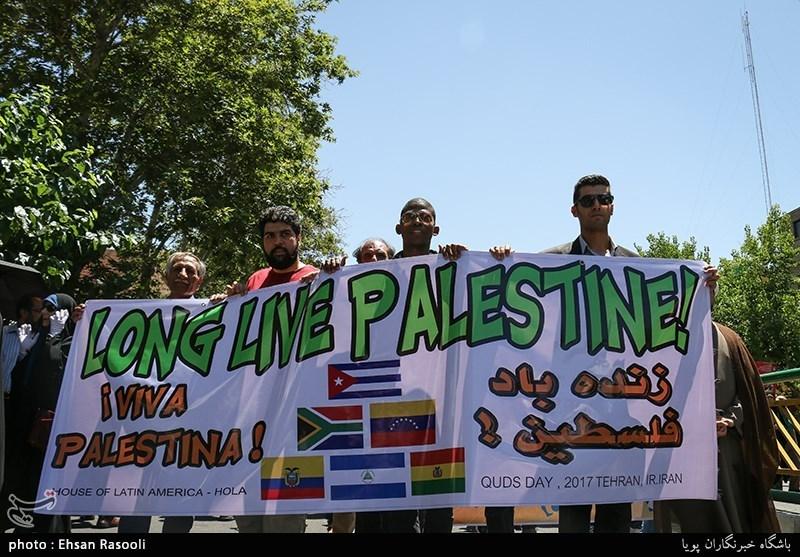 Latin America, Quds Day