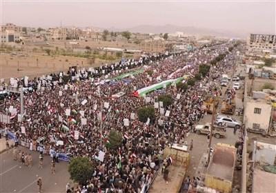 روز قدس یمن