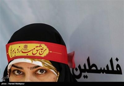 Tahran Kudüs Günü