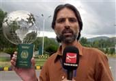 یوم قدس پاکستان 1