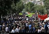 کردستان| ندای رهایی قدس شریف در کردستان طنینانداز شد
