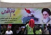 دمشق تحیی یوم القدس العالمی وتؤکد وقوفها إلى جانب فلسطین +صور وفیدیو