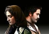 پخش فیلم سینمایی «امکان مینا» از شبکه پنج سیما