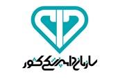 مدیرکل جدید دامپزشکی استان قزوین منصوب شد
