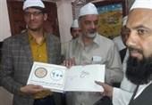 اهدای تندیس ویژه نمایشگاه قرآن هند به قاری ایرانی