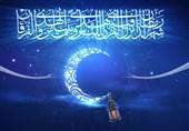 حزب موتلفه فرا رسیدن عید فطر را به احزاب کشورهای اسلامی تبریک گفت