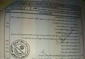لو رفتن سوالات امتحانات نهایی در تهران و جنوب کشور/اجازه تضییع حق دانشآموزان را نمیدهیم