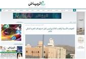 بروباغندا سعودیة جدیدة: ایقاف ثلاثة إیرانیین قبل استهداف الحرم المکی بأیام