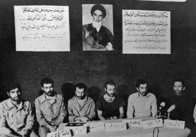 گروه فرقان