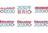 مدارس طبیعت از اهداف توسعه پایدار 2030