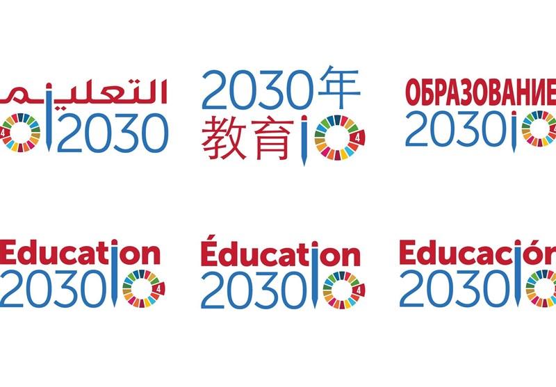 مدارس طبیعت از اهداف توسعه پایدار ۲۰۳۰