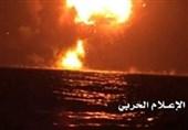القوات البحریة الیمنیة تستهدف سفینة حربیة تابعة للعدوان