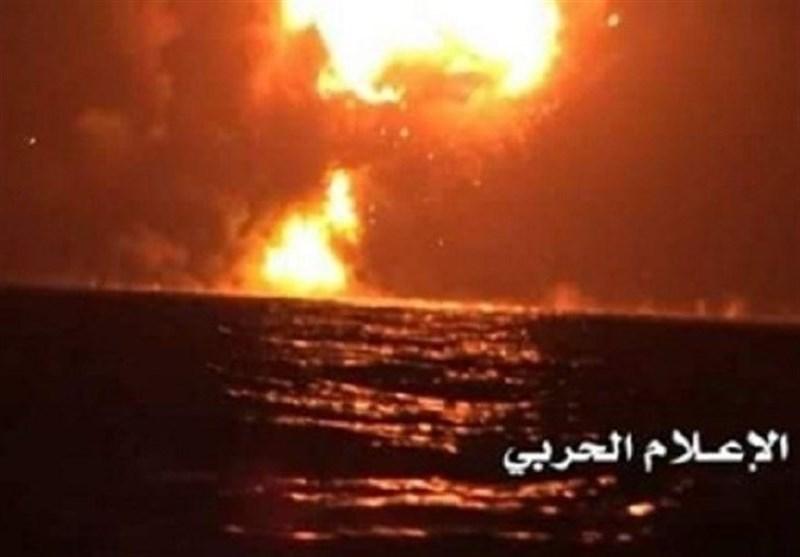یمنی فورسز نے ایک اور سعودی جنگی کشتی تباہ کردی