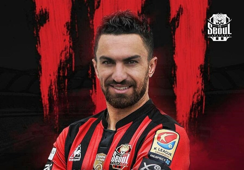 Khaled Shafiei Parts Company with FC Seoul