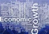 الاقتصاد الایرانی من بین الاقتصادات الاسرع نموا فی العالم عام 2017