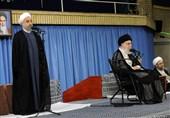 آغاز مراسم تنفیذ حکم ریاستجمهوری حسن روحانی از دقایقی دیگر