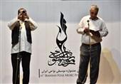 بودجه جشنواره موسیقی نواحی 600 میلیون تومان شد / بیست استان در جشنواره