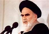 حکم امام خمینی(ره) درباره «زمینهای وقفی واگذار شده در اصلاحات ارضی»
