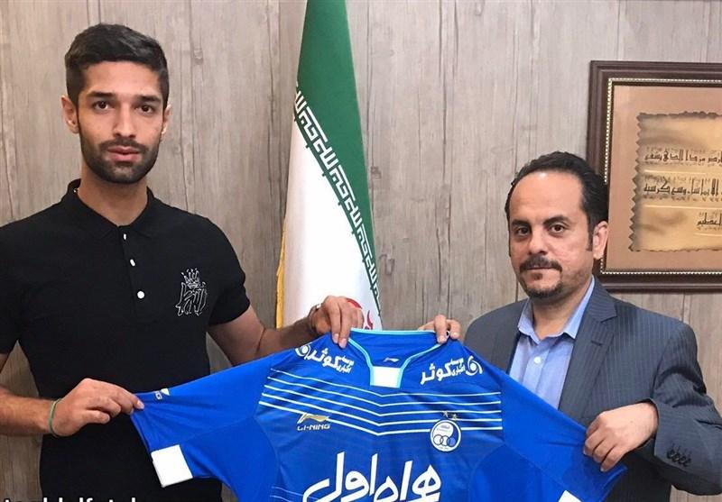 آرمین سهرابیان با امضای قراردادی ٢ ساله، به تیم استقلال پیوست.