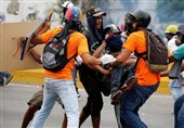 Venezuela Confirms 4 More Deaths in Anti-Government Protests