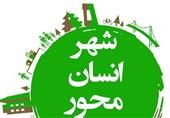 شیراز|طرح بازآفرینی شیراز در 4 محور شهر اجرا میشود