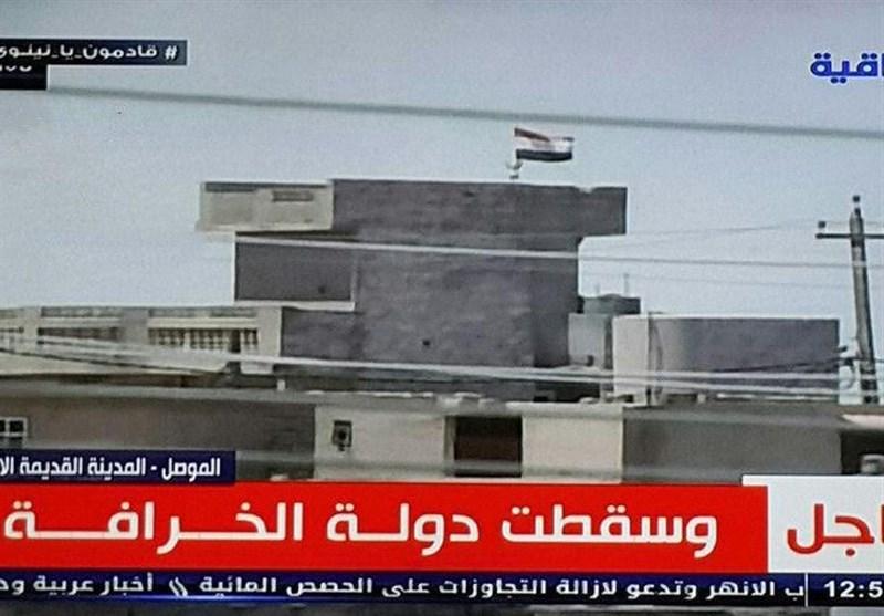 العراق: وسقطت دولة الخرافة