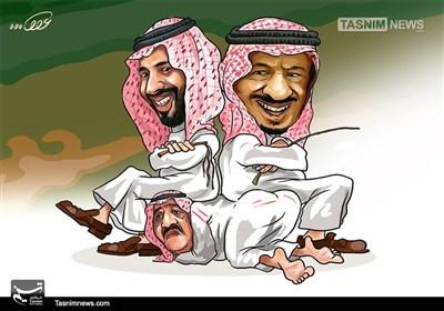 کاریکاتور/ بازداشت بن نایف در کاخ !!!