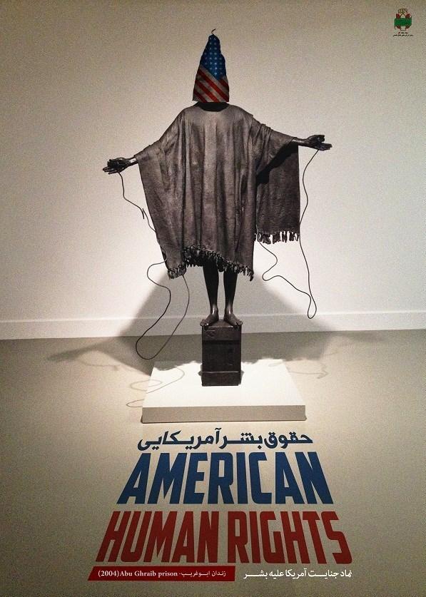 مجموعه پوستر های حقوق بشر آمریکایی
