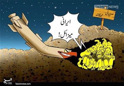 داعش کے دل میں سپاہ کا خوف!