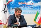 10 طرح صنعتی و معدنی استان خراسان جنوبی امسال تکمیل می شود