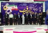 مراسم بزرگداشت روز ملی اصناف در ارومیه برگزار شد+تصاویر