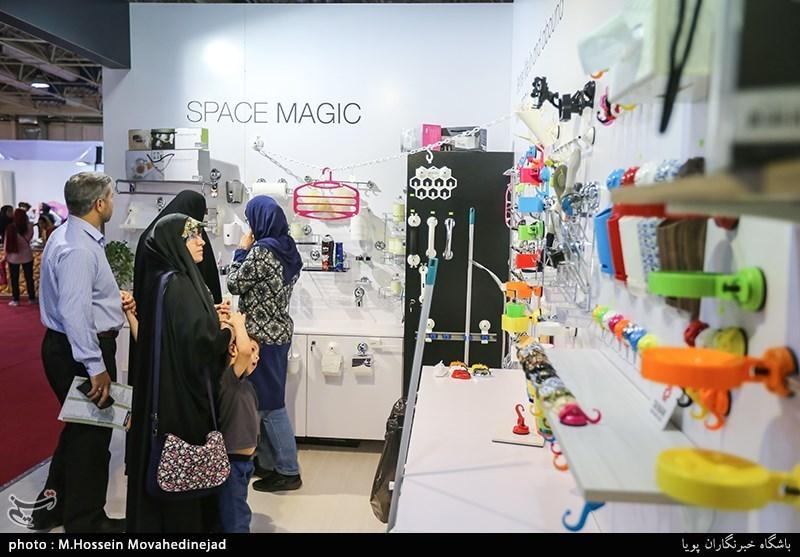 فعالیت نمایشگاهها در خراسان جنوبی به توسعه اصناف کمک میکند