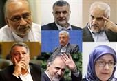 هفت گزینه اصلاحطلبان برای شهرداری تهران